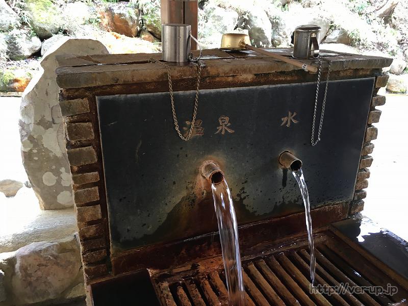 伊香保温泉飲泉所の様子