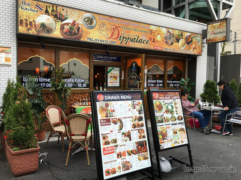 インド料理/タイ料理のDippalace(ディップパレス)