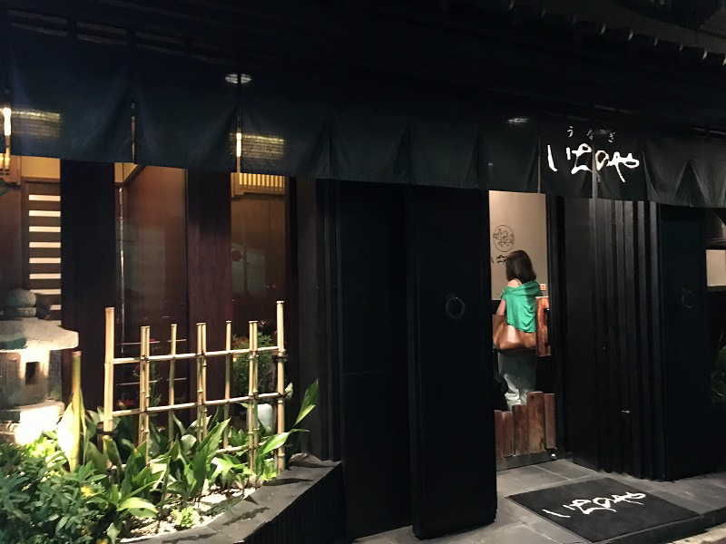 渋谷 神泉 うなぎ屋さん「いちのや」の外観
