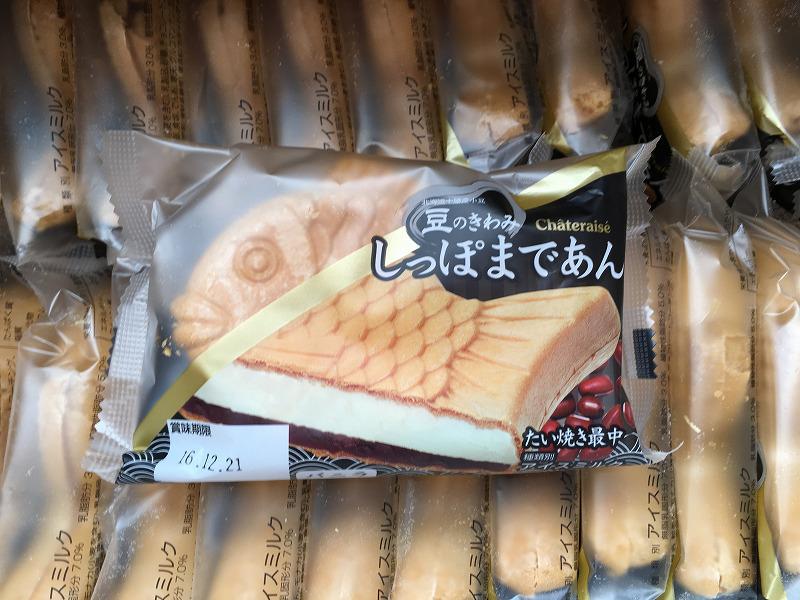 シャトレーゼのたい焼き最中
