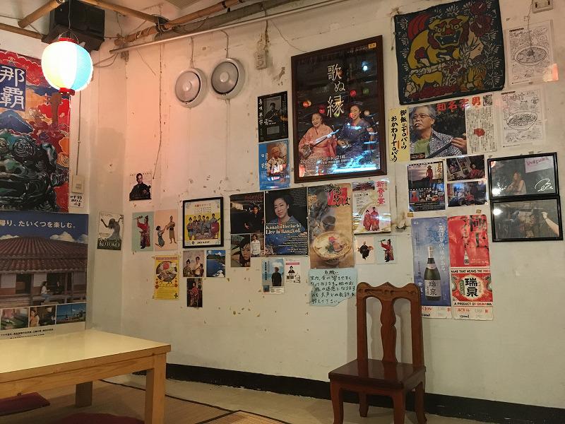 タイ バンコクの沖縄料理 金城の内装