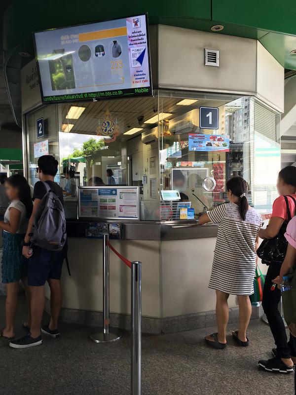タイ バンコクの高架鉄道BTSのカウンター