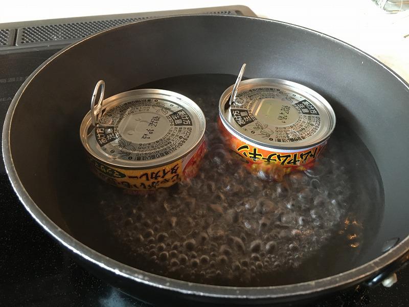 缶詰を湯煎で温める