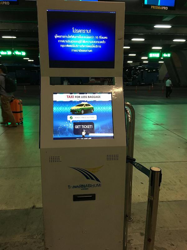 スワンナプーム空港1階のタクシー乗り場