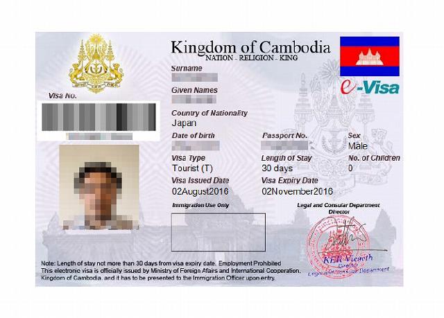 """タイからカンボジアにいくためにE-VISAを取得"""""""