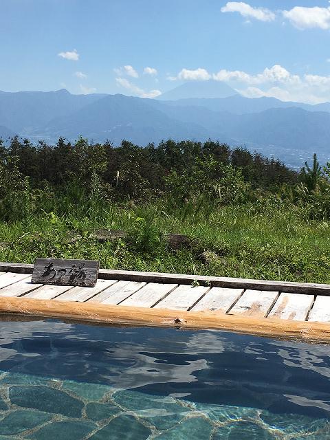 「こっちの湯」から見える富士山
