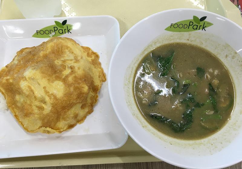 タイ バンコクのBigCのグリーンカレー(Green Curry + Omelette)