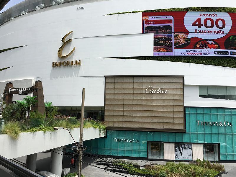 タイ バンコクのEMPORIUMのフードホール