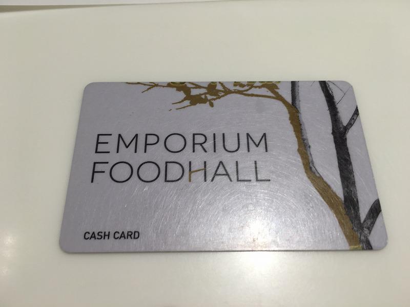 タイ バンコクのEMPORIUMのプリペイドカード
