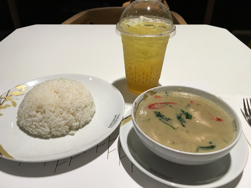 EMPORIUMのGreen chicken curry(グリーンチキンカレー)