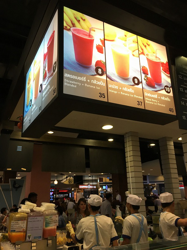 Terminal21のフードコートのドリンク店