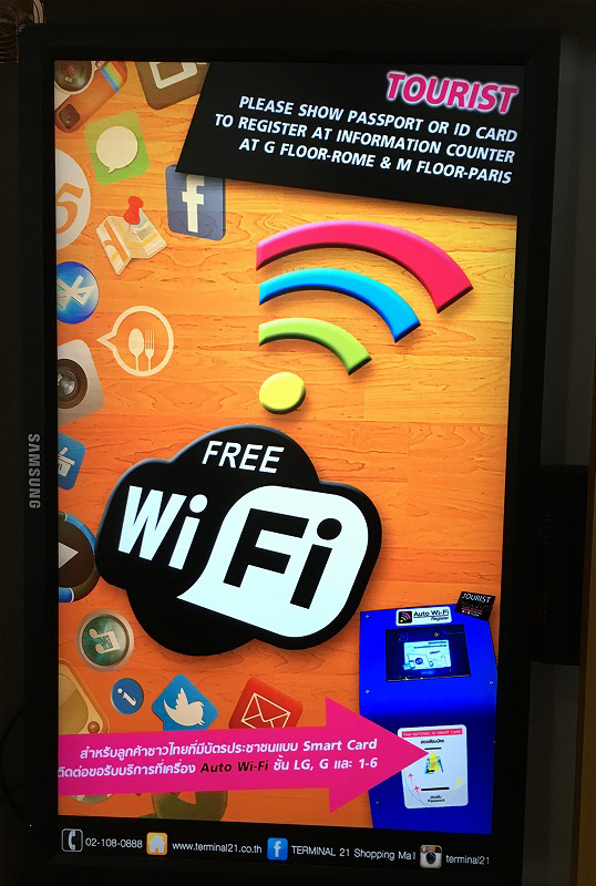 Terminal21の館内は旅行客はWi-Fi Free