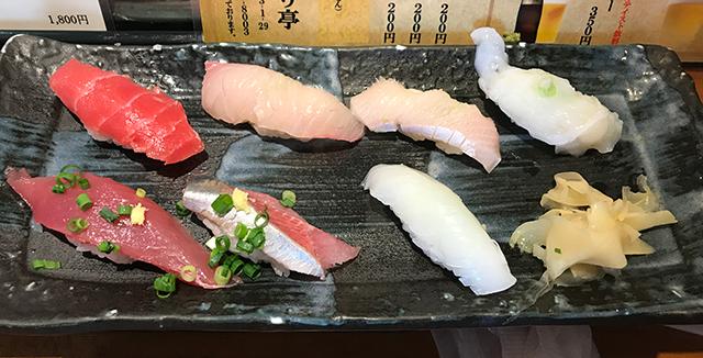 鷺沼のお寿司、彩り亭